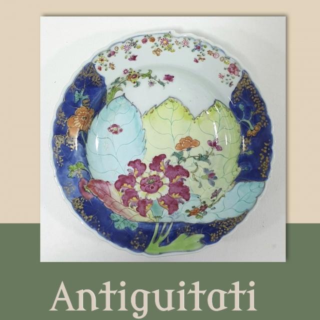 ANTIGUITATI - ARTES E ANTIGUIDADES - JULH0 DE 2020