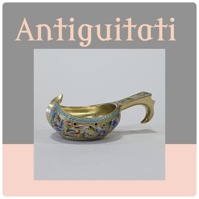 ANTIGUITATI - ARTES E ANTIGUIDADES  - OUTUBRO DE 2020
