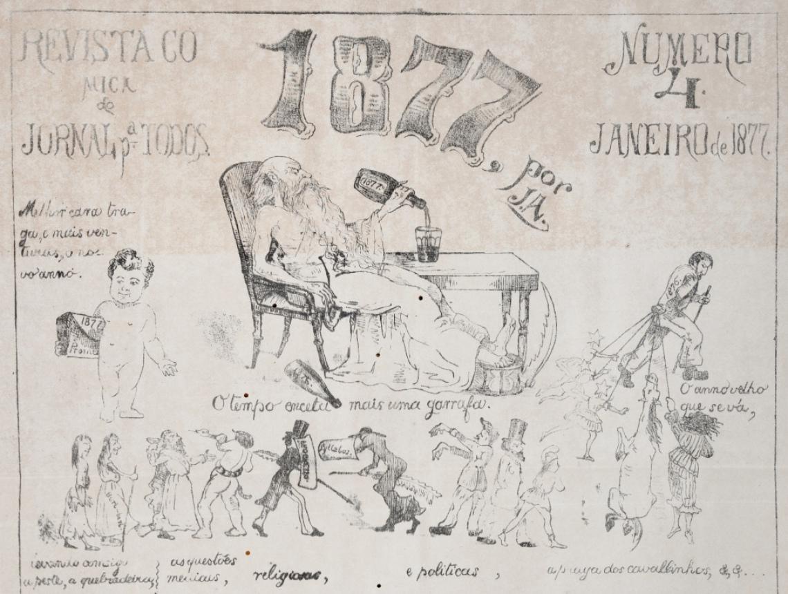 UMA BIBLIOTECA MARANHENSE de Jose  Maria Reis Perdigão